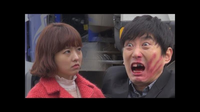 [메이킹] 나쁜놈들 혼내주는 박보영! 그 첫번째 상대는!