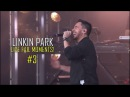 Linkin Park - Live fail moments (Funny Bloopers) 3