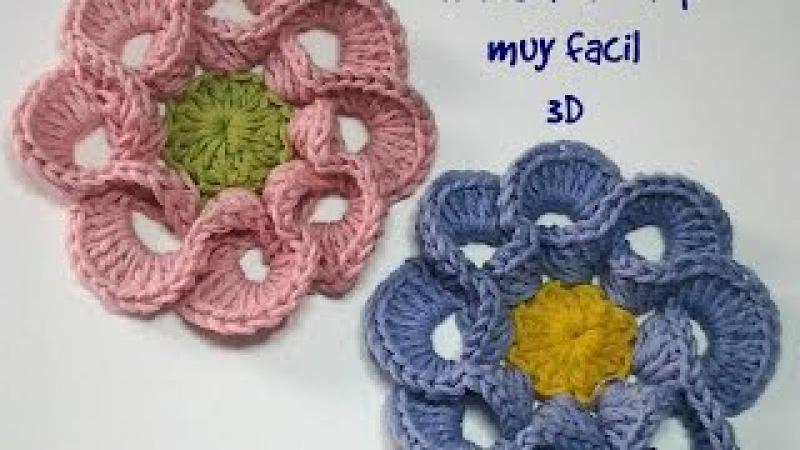 Flores a crochet muy fácil 3D tutorial