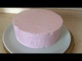 Муссовый торт Ежевика Сливки и ваниль ч.1 / How to make mousse cake Blackberry-Cream-Vanilla Part I