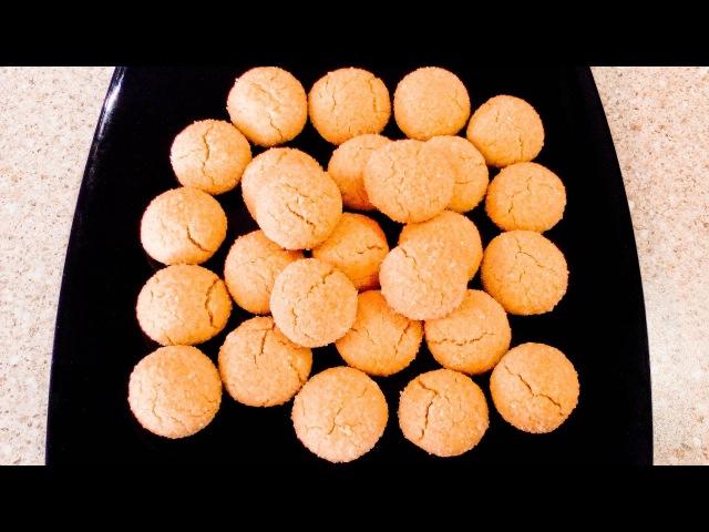 ПЕСОЧНОЕ ПЕЧЕНЬЕ из трёх ингредиентов Супер рассыпчатое печенье самый простой рецепт