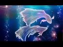 Музыкальный зодиак 12 Рыбы Гармонизация биополя подстройка под энергии Партнера приток благ