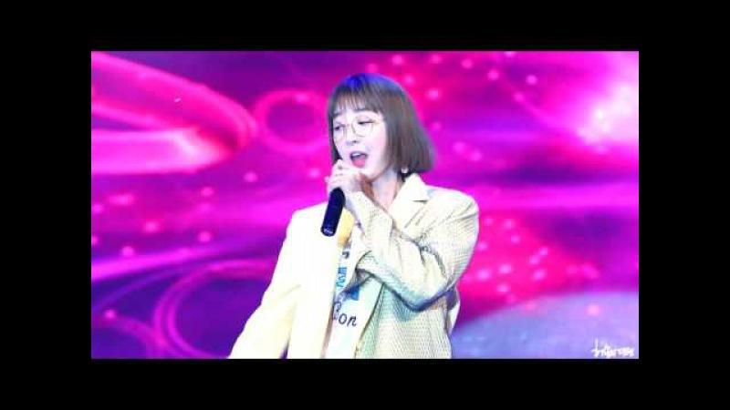 170517 강원도민체육대회 EXID - HOT PINK 혜린 직캠