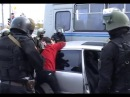 Задержание кавказцев стрелявших на думской улице оперативная съёмка