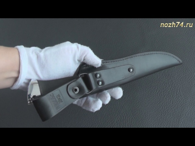 Нож Бекас (Микропористая резина, Elmax) - nozh74.ru