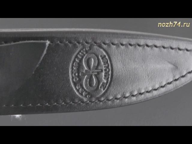 Нож Финка-2 Вача (Орех, 110Х18М-ШД) - nozh74.ru