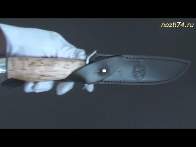 Нож Штрафбат (Карельская Береза, 110Х18М-ШД) - nozh74.ru