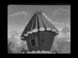 Орёл и кротСоюзмультфильм