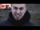 МБ Пакет Как не надо делать рэп- Гарри Топор