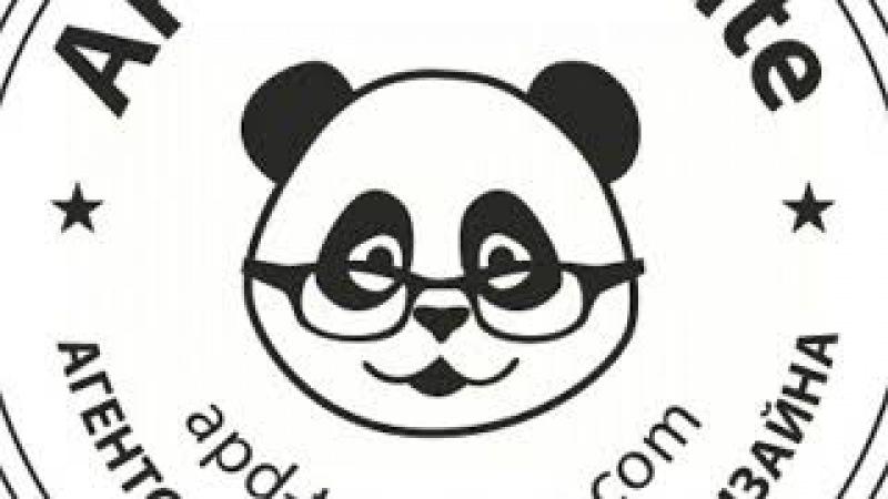 Hello! APD