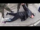 Видео задержания украинского диверсанта