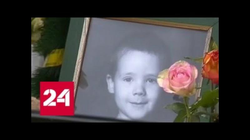 Эксперт по делу пьяного шестилетнего мальчика уехал за границу