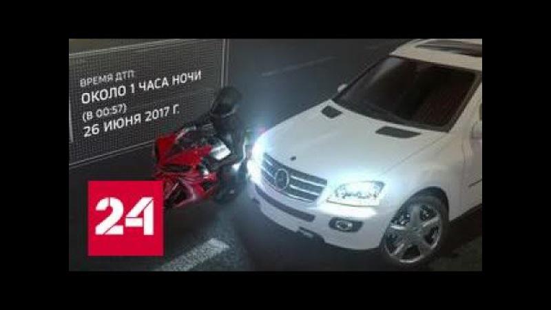 ДТП на Кутузовском: под подозрением водитель и пассажир Mercedes
