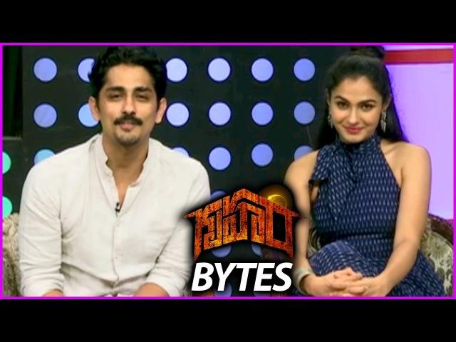 Siddharth And Andrea Jeremiah Bytes About Gruham Movie | Latest Telugu Movie 2017