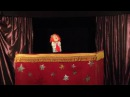 Свистун Whistler by Tinga Rebus Theatre