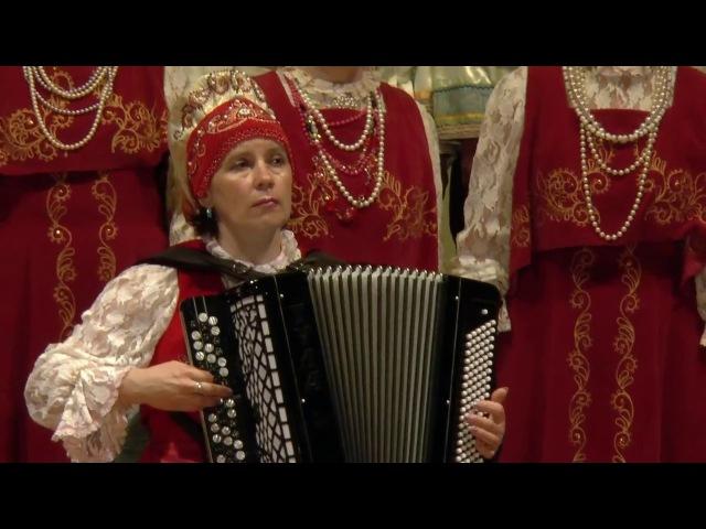 Целую ночь соловей нам насвистывал Хор русской песни г Онега муз. В.Баснера сл. ...