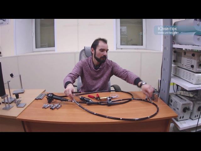 Ремонт эндоскопов: инструменты для ремонта гибких эндоскопов
