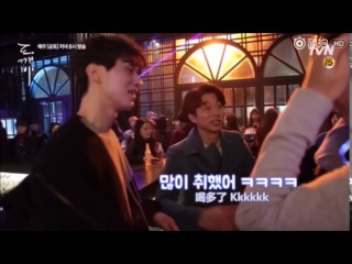 Eng【The Guardian BAR BTS 】Goon Yoo Lee Dong Wook, Yook SungJae so funny