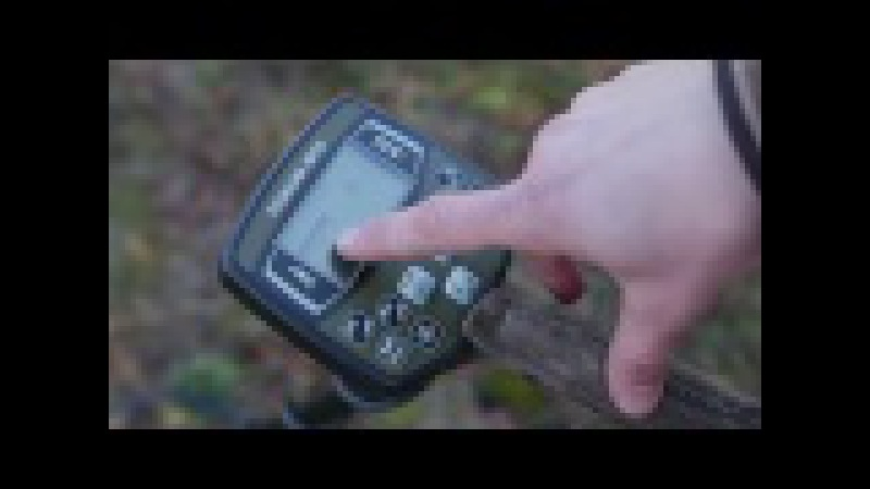 AKA Signum MFD, DEEP mode, 11.5' 7 khz coil - TEST