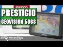 Prestigio GeoVision 5068 обзор навигатора