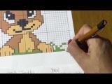 Teddy Bear C2C CAL video 1