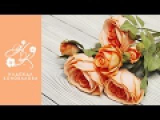 Розы из фоамирана. Часть 2. Создание бутонов и небольших розочек из фоамирана.