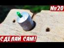 Как сделать грузило с кембриком скользящее грузило своими руками