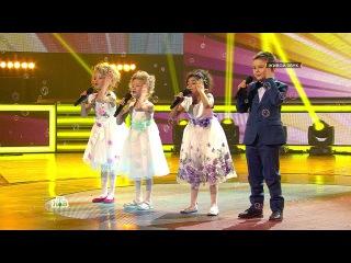 Группа «Ты супер!»: Таня Дузенко, Софья Аллахвердиева, Виктория Жулимова и Роман ...