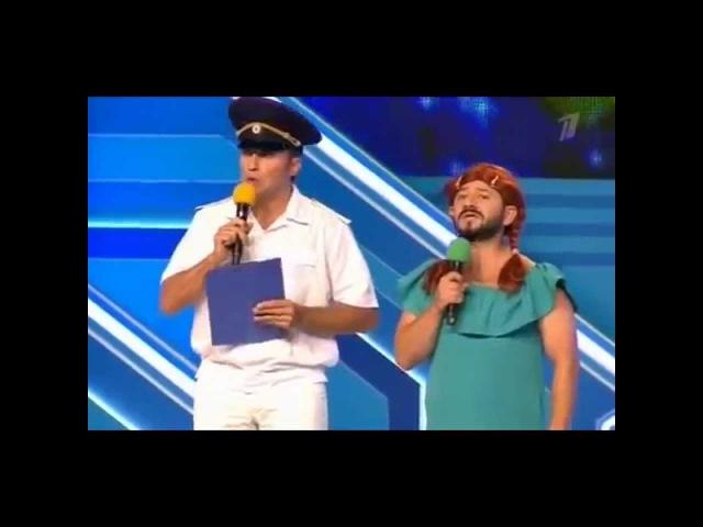 КВН Утомленные солнцем - Гадя Петрович Хренова часть 2