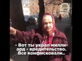 No comments. Монолог иркутской бабушки