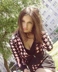 Юлия Решетова