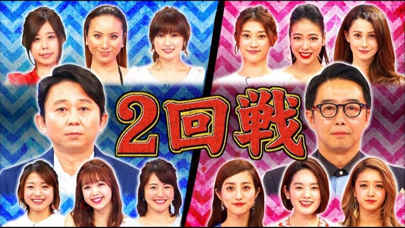 LONDON HEARTS (2017.05.19) - Tsukiaerunara-1 GP, Dokkiri with Happenings 3 (芸能人と付き合えるなら-1GP 団体戦 緊急事態ドッキリ)