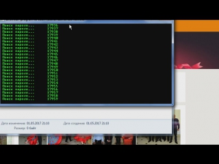 Тест программы O-Hack