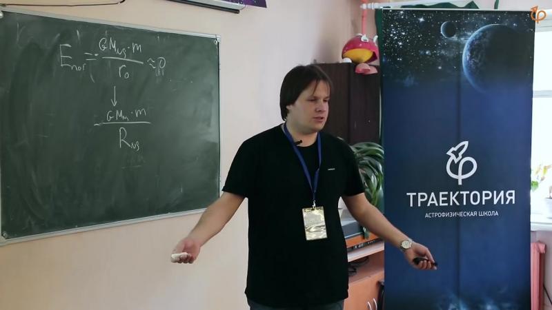 Бирюков Антон - Лекция