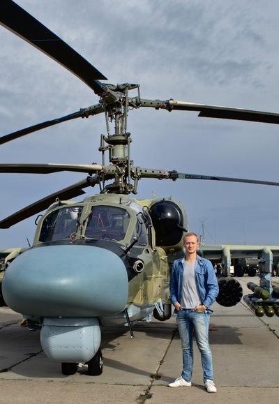 Артём Игоревич