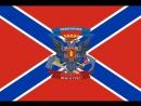 Лукашенко про Ополченцев