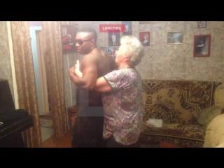 Стриптиз для бабули