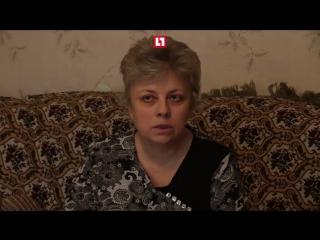 Жительница ЛНР обвиняет украинских военных в похищении сына