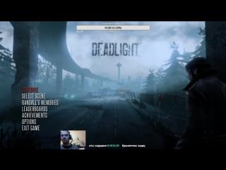 Мертвосветские бомжики ищут убежку. Deadlight, часть 2.