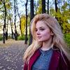 Darya Zaikina
