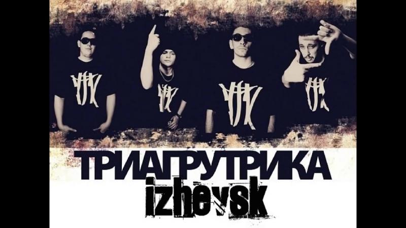 ТГК Гелик OST Физрук mp4