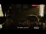 The Vampire Diaries 8x10 Webclip #1 - Nostalgias a Bitch [Русские субтитры]