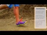 Как бегать по разным поверхностям
