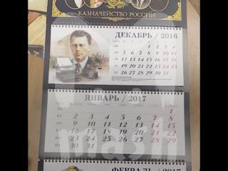 В Москве возбудили дело из-за плохих новогодних подарков для казначейства