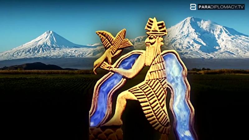 Тайна Верховного Бога Араратского царства