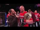 UFC 116: Brock Lesnar vs. Shane Carwin (03.07.2010)