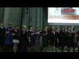 Выступление учителей на Фестивале Песен