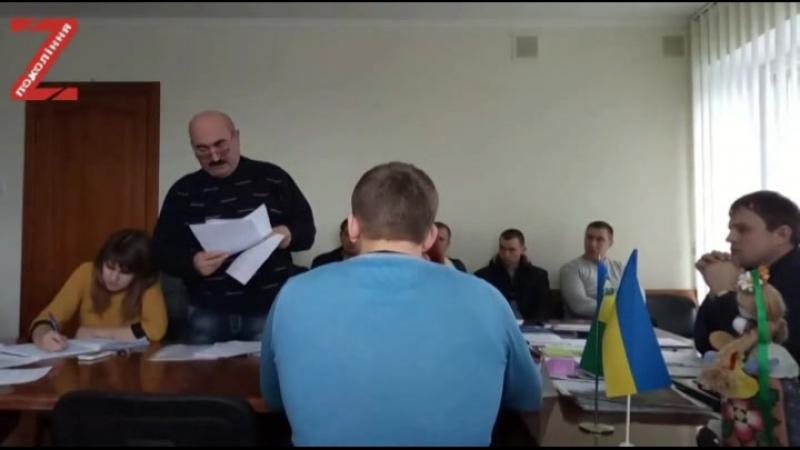 Пропозиції В.Федоренка щодо злочинних дій начальника Малинського РЕМУ проголосовані на позачерговій сесії