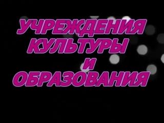 Книга трудовой славы г.Лисаковск
