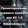 Подбор КС 1.6 по параметрам